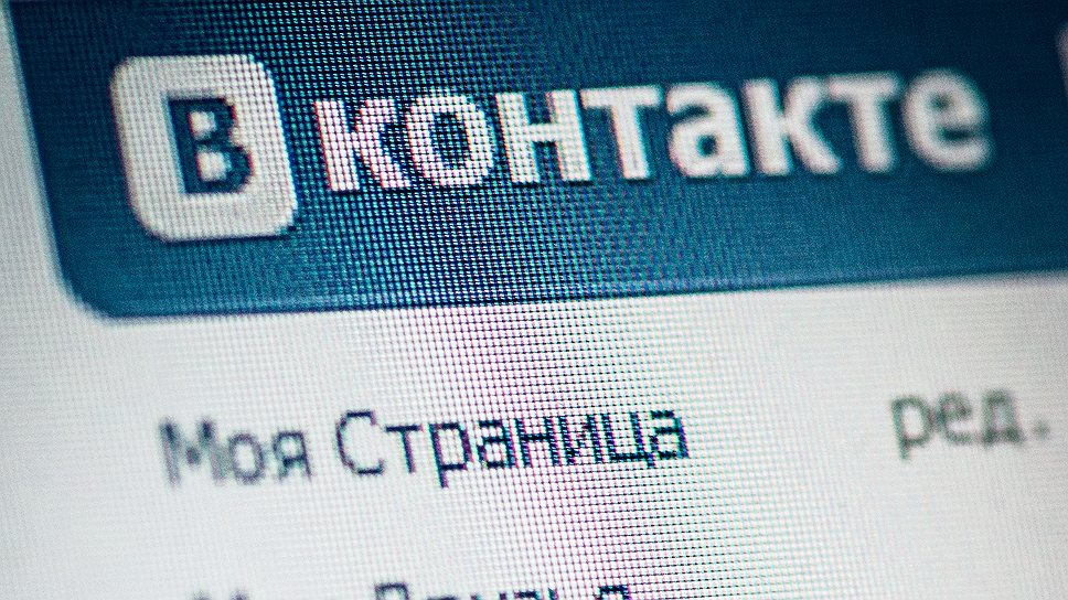 mp3-файлы запрещены к передаче через документы «ВКонтакте»