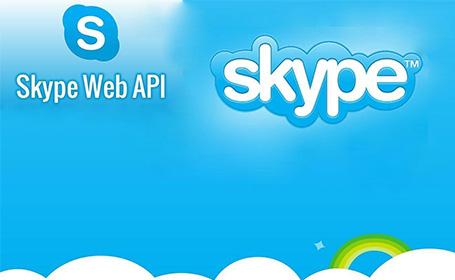 Бета-версия Skype for Web была открыта для тестирования по всему миру