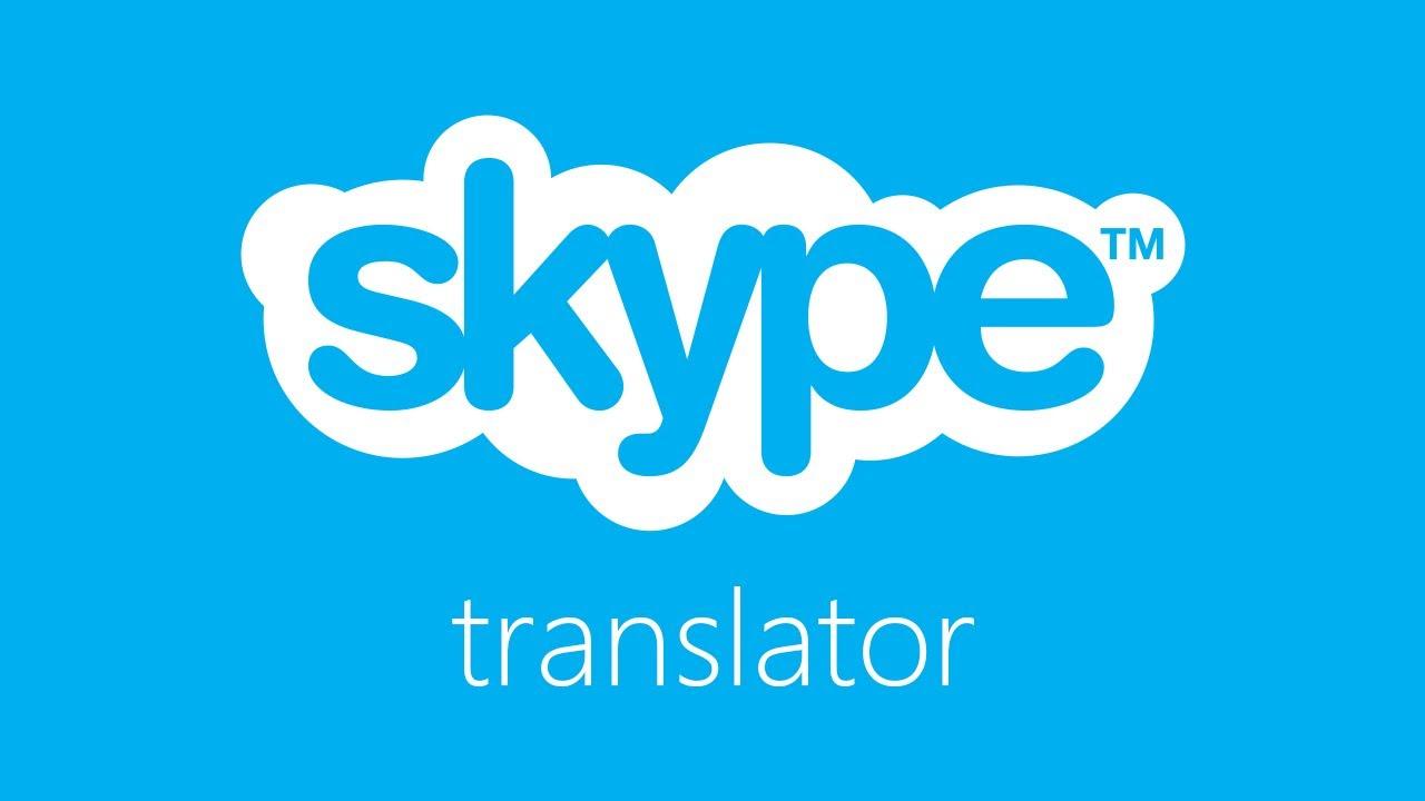 Вскоре Скайп будет оснащен новой функцией - Skype Translator