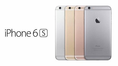 Презентация новой модели iPhone 6s запланирована на вторую половину сентября 2015
