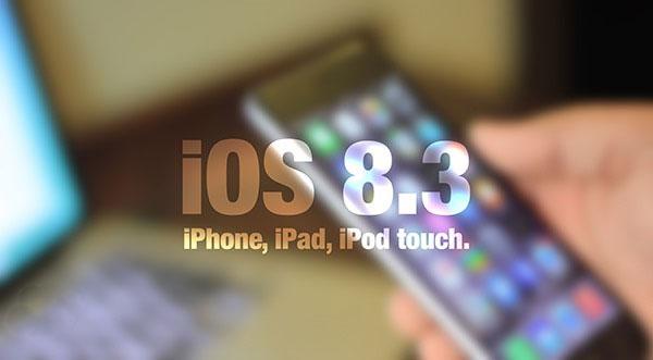 Новая версия iOS 8.3 от Apple была запущена для тестирования