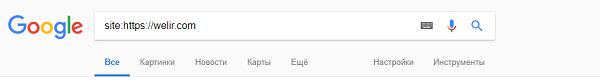 Оператор site